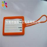 供應PVC軟膠行李牌 卡通行李牌 塑膠行李牌