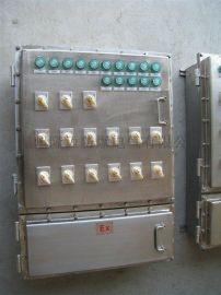 提供BXMD不锈钢防爆配电箱