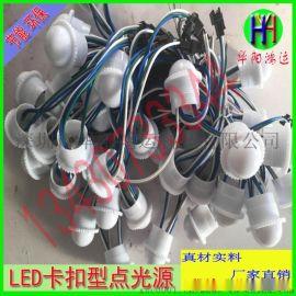 2.6公分-5CM LED点光源 楼体亮化工程 新款全彩LED点光源厂家