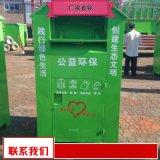 塑料環衛垃圾桶供應商 園林垃圾桶什麼價格