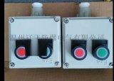 LA5821-3防爆控制按钮