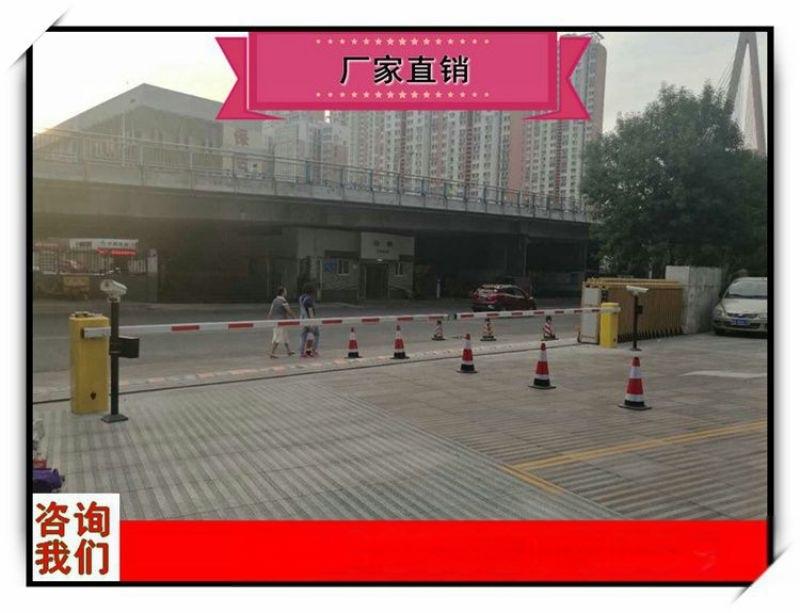 晉州市車站道閘2018年價格 檢票門票系統哪家好