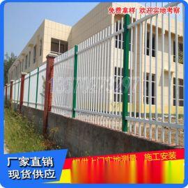 东莞景区铁艺围墙隔离栅栏图纸 惠州工厂围墙防爬护栏