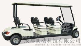 成都朗動電動六座高爾夫觀光車A6