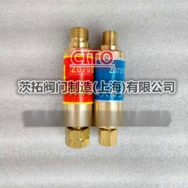上海茨拓Z075(ZHG-2A)黄铜燃气止回阀