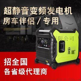 车载带空调用3KW汽油发电机的参数和价格