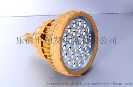 KHD330防爆节能LED灯