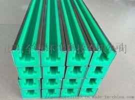 聚乙烯耐低温条导轨 抗静电密封垫条,UPE提升机链条导轨 HDPE  分子过滤板
