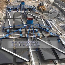 玻璃钢选矿摇床 锰矿选矿设备