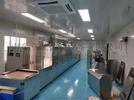 花生熟化机 微波设备生产厂家