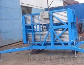 建筑专业登高梯移动铝合金升降机六安市杭州启运升降机