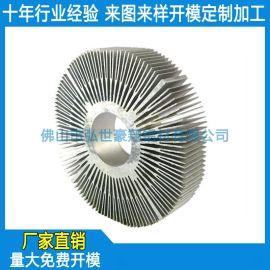 太阳花散热器铝型材定做,太阳花铝合金散热器厂家