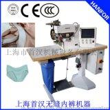 压胶机器_供应无缝运动服装粘合压胶机器