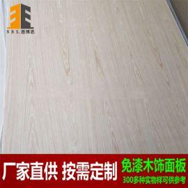 木纹防火饰面板,胶合板,uv涂装板,家具板