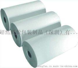 深圳合成纸厂家供应 TPU薄膜|淋膜底纸PP合成纸