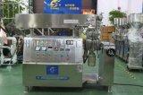 钰翔20L真空液压升降均质乳化机小型真空搅拌机