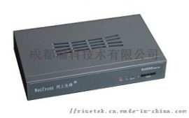 工业数据无线传输终端 实时传输模块