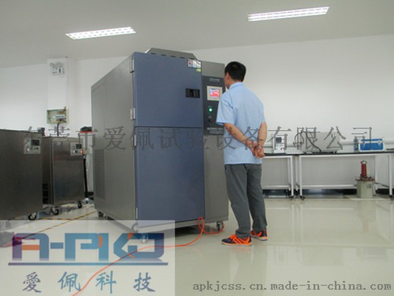 AP-CJ温冲试验设备厂家