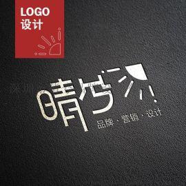 标准LOGO设计服务定价深圳 logo设计logo