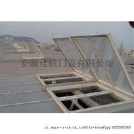 肥东采光窗,六安电动天窗,安徽佳航天窗厂家直销
