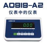 巨天AO919-A2电子称重控制器地磅表头带RS485通讯232串口USB接口