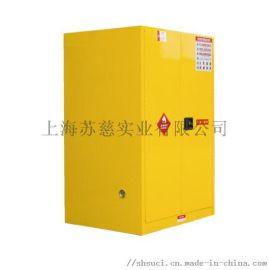 专业供应湖南苏慈工业安全柜90加仑化学品存储柜
