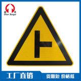 三角指示牌禁令标志大小型路牌交叉路口侧T字 可定制