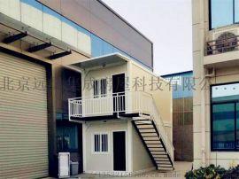 北京优质厂家租售住人集装箱活动房,移动板房 彩钢房