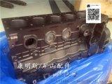 东风雷诺系列康明斯气缸体4991099纯正配件