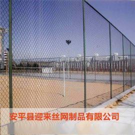 勾花护栏网 防护围栏勾花网 球场勾花网