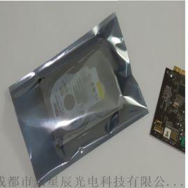 硬盘包装袋绝缘袋 电子器件袋主板袋 LED防静电袋