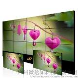 LG/三星液晶顯示器拼接屏 廣州拼接屏
