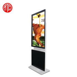 46寸mwe944立式旋转安卓网络版液晶广告机