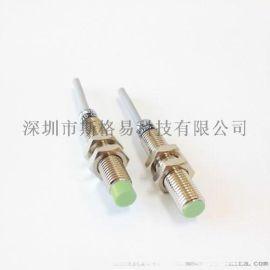 电梯光电传感器价格/通用光幕报价/深圳市斯格易科技