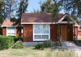 生态木屋、农家乐木屋、休闲木屋、钢结构木屋