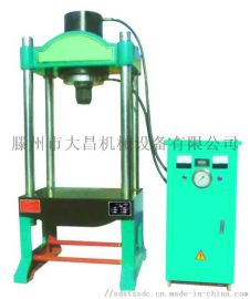 电动液压四柱多功能液压机