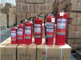 彬县哪里有卖4公斤灭火器13659259282