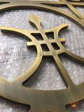 定制 现代简约黄古铜铝板屏风 铝板雕刻屏风实拍图