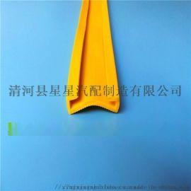 厂家供应 硅橡胶密封条 异型硅胶密封条