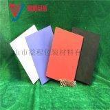 eva板材片材 包裝eva泡棉 環保eva板材