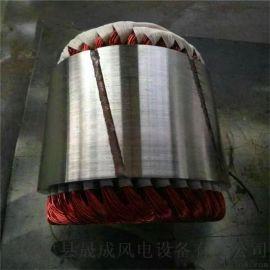 晟成景观风力发电机   20千瓦草原用风力发电机组     国家认证高新企业