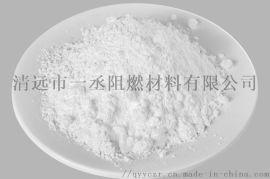 次磷酸铝磷系阻燃剂无机环保阻燃剂4138B