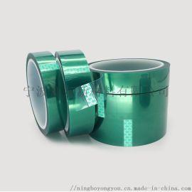 高溫膠帶  耐高溫高壓絕緣膠帶 模切定製 封箱膠帶