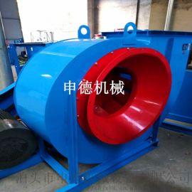 离心风机4-72-3.6A除尘器离心风机供应商
