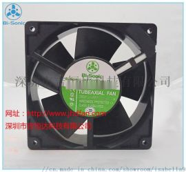 台湾百瑞4E-230B金属风扇防尘耐高温