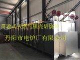 厂家直供电阻式模壳焙烧炉, 高温模壳焙烧炉
