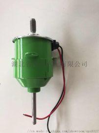 现货供应巴基斯坦风扇电机
