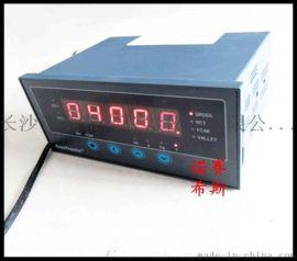 CHB经济型力值显示仪表  带上下限报警功能的仪表