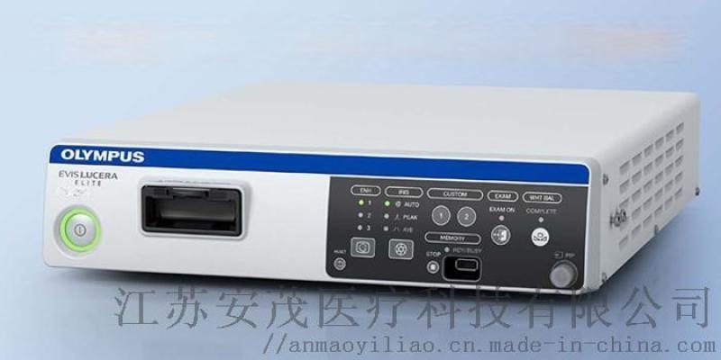 奧林巴斯原裝高端內窺鏡圖像處理裝置CV-290