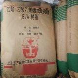 低VA含量14%EVA北京有机14- 2透明薄膜级发泡乙烯